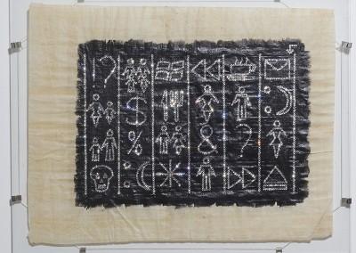 """Blind Date, אקריליק על גבי פפירוס, אבני סוורובסקי, 36x43 ס""""מ, 2010"""